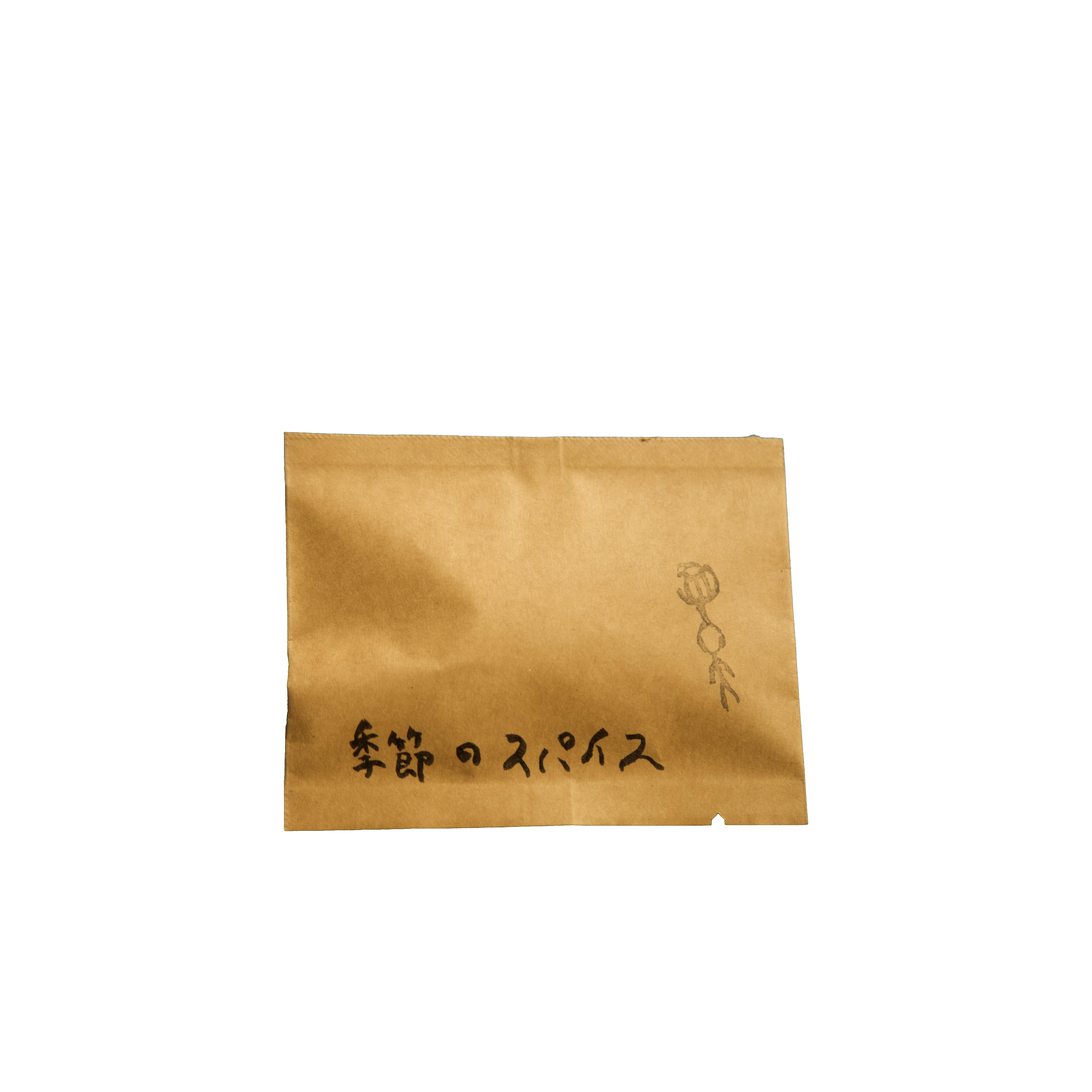季節のスパイス 詰め替え 1袋